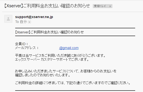 2017-01-22_060854