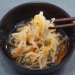 切り干し大根の煮物 食物繊維とカルシウムがたっぷり摂れる常備菜!