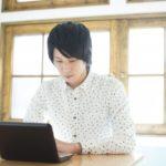 【自由自在!】ブログでアフィリエイト 仕組みや始める順序とは?