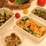 【ワタミの宅食ダイレクト】おすすめする理由5選 食事が楽しくなる宅配弁当!