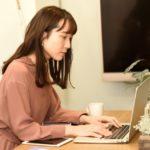 【シニアの副業】ネットビジネスに必要な3つの心構えと用意するものとは?