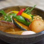 【旨し!】保温調理器のレシピ スープカレーは肉も野菜もホロッホロ