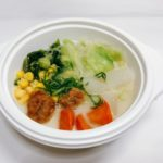 【超野菜】ウェルネスダイニングのベジ活スープ食 体験レビュー