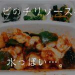 【一刀両断!】ナッシュはまずい?かしこく食べる鉄板メニュー10選