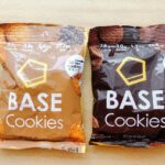 【まずい?】ベースクッキー実食レビュー 果たしてそのお味は…